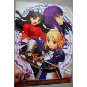 Anime Fate Stay Night High Grade Glossy Laminated Poster