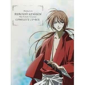 Rurouni Kenshin (Complete CD Box): Noriyuki Asakura: Music