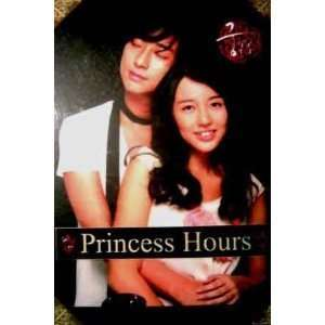 PALACE / PRINCESS HOURS KOREAN DRAMA 9 DVDs with English