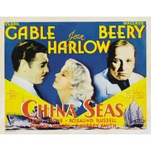 Harlow)(Wallace Beery)(Lewis Stone)(Rosalind Russell): Home & Kitchen