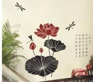 60x60cm Dragonfly Lotus Chinese Words Vinyl Wall Paper Decal Art
