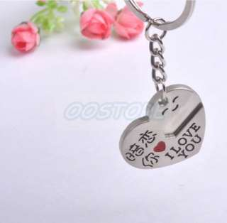 Sweet Key to Love Heart Couple Key Chain New for Lovers Keyring Keyfob