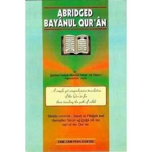Abridged Bayanul Quran Maulana Ashraf Ali Thanwi Sahib