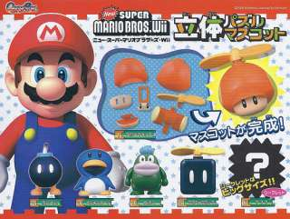 New Super Mario Wii 3D Puzzle Buildable Figure Spike