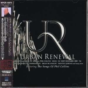Urban Renewal Feat Songs of Collins, Phil [Import]