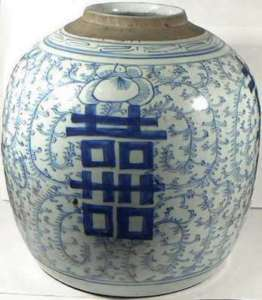 Massive Antique China Porcelain Blue+White Ming Vase 1750AD