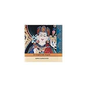 Riwo Sangchod: H. E. Chagdud Tulku Rinpoche: Music