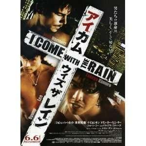 Elias Koteas)(Byung hun Lee)(Takuya Kimura)(Shawn Yue)