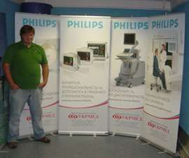 NEW Retractable Trade Show Banner Stand Roll Up + PRINT