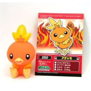 No Nakamatachi Special 1.5 Soft Vinyl Figure   Torchic Toys & Games