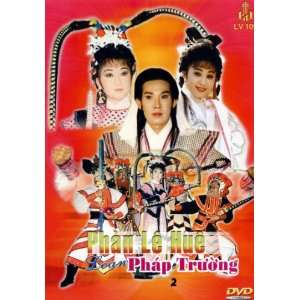 Truong Thanh Thanh Tam, Thanh Tong, Thoai My Vu Linh Movies & TV