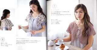 Spring and Summer Crochet Wear   Japanese Crochet Book
