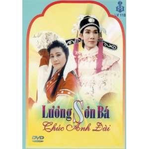 Cai Luong Luong Son Ba Chuc Anh Dai Tai Linh, Thanh Loan