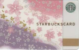 NEW 2010 STARBUCKS COFFEE JAPAN SAKURA CHERRY BLOSSOM GIFT CARD