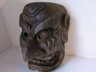 Japanese Noh Demon Wooden Shikami Mask + Old Wooden Box