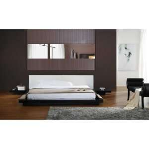 Opal Queen Black Gloss Japanese Style Platform Bed: Home & Kitchen