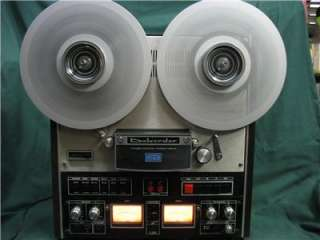 Dokorder 1120 reel to reel tape recorder