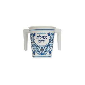 Plastic Washing Cup with Blue Decorations and Hebrew Text