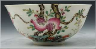 Fine Antique Chinese Famille Rose Bowl Xianfeng Mark & Period