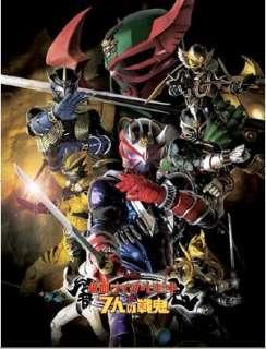Masked Kamen Rider Hibiki Power DX Armed Ranger Saber