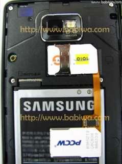 universal 3G network HSPDA umts wcdma gsm gprs edge on samsung i9100
