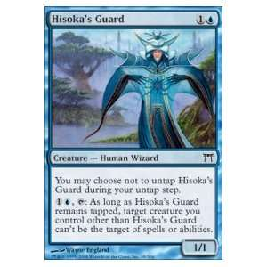 Hisokas Guard Foil: Sports & Outdoors