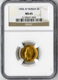 Russia Coin 1904 AP Gold 5 Ruble NGC MS65