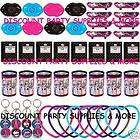 Monster High 48 Piece Party Favor Pack Mega Mix Value Party Favors