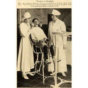 1917 Print Women Dentists Hunter College NY Dental Exam