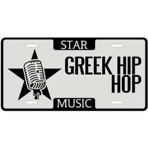 New  I Am A Greek Hip Hop Star   License Plate Music