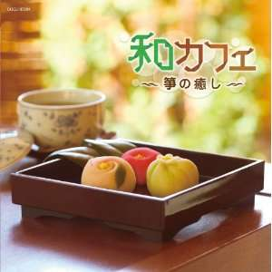 Healing   Wa Cafe Koto No Iyashi [Japan CD] COCJ 37224