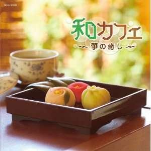 Healing   Wa Cafe Koto No Iyashi [Japan CD] COCJ 37224