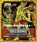 Bandai Saint Seiya Cloth Myth EX   Sagittarius Aiolos Gold Cloth