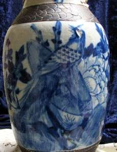 VIN CHINESE? PORCELAIN VASE BLUE WHITE BIRD FLORAL LG