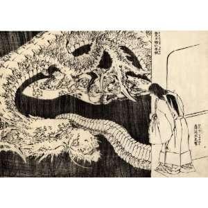 Fridge Magnet Japanese Art Katsushika Hokusai No 159