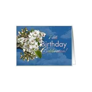 74th Birthday Party Invitation White Flower Blossoms Card  Toys