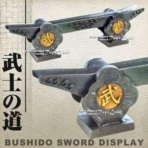 Deluxe Bushido Single Sword Display Stand w/ Kanji New
