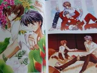 Trinity Messiah Visual Book Carnelian OOP 2007 Japan