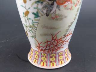 China Rare Famille Rose Porcelain Flowers & Birds Vase