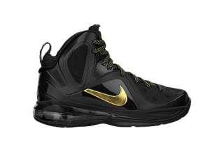 lebron 9 ps elite boys basketball shoe 3 5y 7y $ 135 00 5
