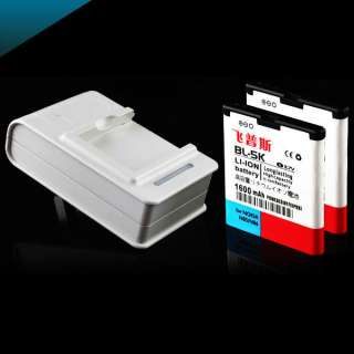High Capacity Battery + Charger For Nokia Cell phone N85 N86 C7