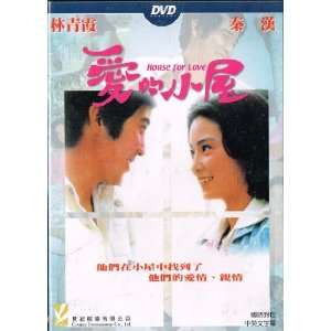 Audio With English / Chinese Subtitles: ching xia lam: Movies & TV