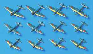31516 Japanese Naval Planes (Late Pacific) 1/700 scale kit