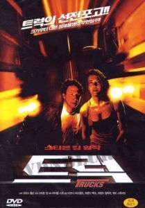 Trucks DVD (1997) *NEW*Based on Stephen Kings novel