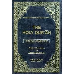 of he Holy Quran wih Full Arabic ex Abdullah Yusuf Ali Books