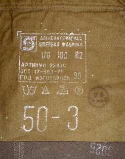 Original Soviet Russian Military Army Uniform Suit L |