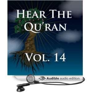 47 (Audible Audio Edition) Abdullah Yusuf Ali, Aurangzeb Iqbal Books