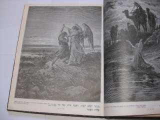 Bible in Pictures 125 illustrations GUSTAVE DORE FINE BINDING