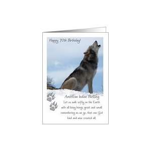 70th Birthday Card, Wolf, American Indian Card: Toys & Games