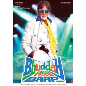 Bbuddah Hoga Terra Baap (2011) (Amitabh Bachchan / Action Thriller
